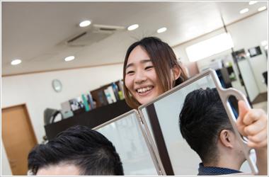 店 緊急 理髪 事態 宣言